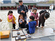 Family Expedition to Gyeonghuigung Palace