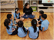 Museum Kindergarten (Group self-motivated learning for children)