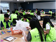 Seoul History Keepers (youth volunteer program)
