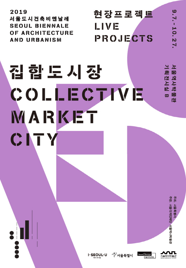 Collective Market City