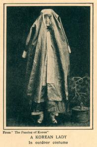 조선 여성