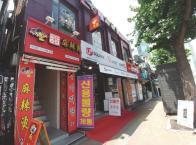 중국인 유학생이 자주 찾는 식당