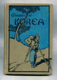『한국의 짧은 경험』(태평양언론출판협회, 1923) 앞표지