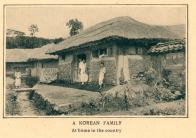 농촌 가정