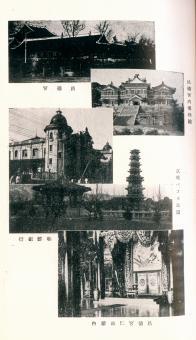 창덕궁 내부와 경성 명소(조선은행, 파고다공원)