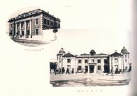 경성 조선식산은행과 조선은행