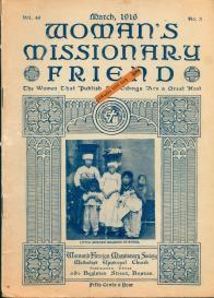 『여성의 선교사 친구』(제일감리교회 여성 해외선교사 사회, 1916) 앞표지