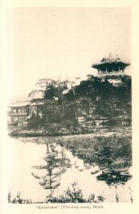 수원 화홍문