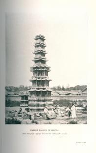 서울 원각사지 십층석탑