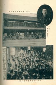 경성 아라이 약방과 광강상회공장