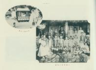 조선의 가마와 상류층 가정