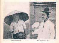 농부와 도시인의 모자