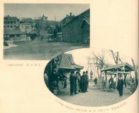 인천시가와 팔판공원