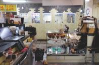은마종합상가 'ㅅ' 커피집 작업도구