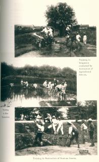 농업학교 실습훈련 광경