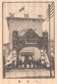 극장 대정관