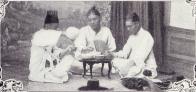 조선 남성들의 저녁식사