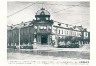 동양척식주식회사