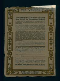 『조언자(한국)』(역사와 여행, 1920) 뒤표지