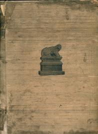 『조선실업시찰단』(민우사, 1912) 뒤표지