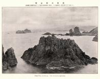 해금강 수원단