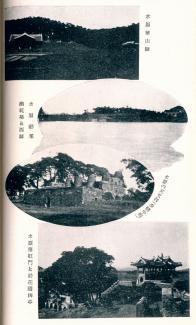 수원의 유적 및 명소