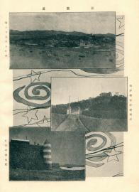 인천(전경, 조선총독부관측소, 조수표)