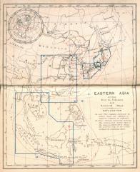 근대 동아시아 지도