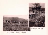 차탄리 부근 레일 연장 및 광양암거 공사 장면