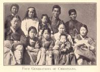 4대 기독교도 가정
