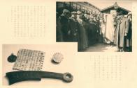 신막역(18일) 도착 장면 및 기념품