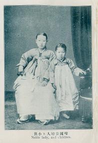 한국 귀부인과 아이