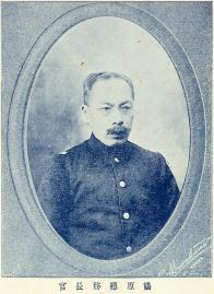 쓰루하라 총무장관