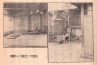 일본식 요정 마츠바테이 현관과 대연회장