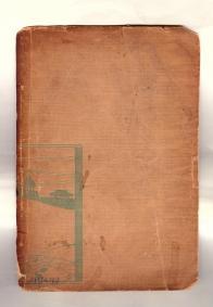 『경성번창기』(박문사, 1915) 뒤표지