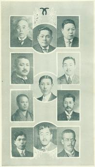 일본 고베시회지나시찰단