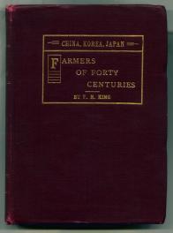 『(중국, 한국과 일본)40세기의 농부』(프랭클린 히람 킹, 1911) 앞표지