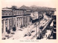 조선식산은행 경성 본점