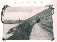 낙동강 연안