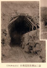 제2 검불랑 수도 남쪽 입구(1912년 9월)