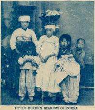 한국의 어린 짐꾼들