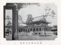 춘무산 박문사 본당
