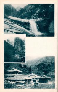 금강산의 자연과 장안사