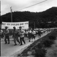 새마을 운동으로 전개된 도봉구 유원지 질서지키기 캠페인