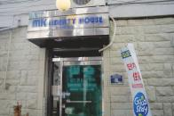 한국인 숙박 가능 광고