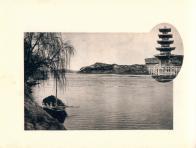 백제성터와 정림사지 오층석탑