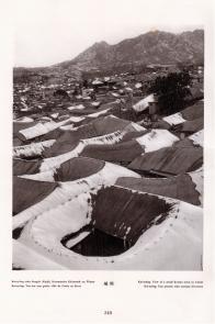 개성 조선인 마을의 설경