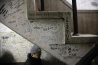 애플하우스로 올라가는 계단