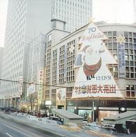 미도파백화점(1970)