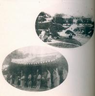 경성 박물관과 양반의 궁술